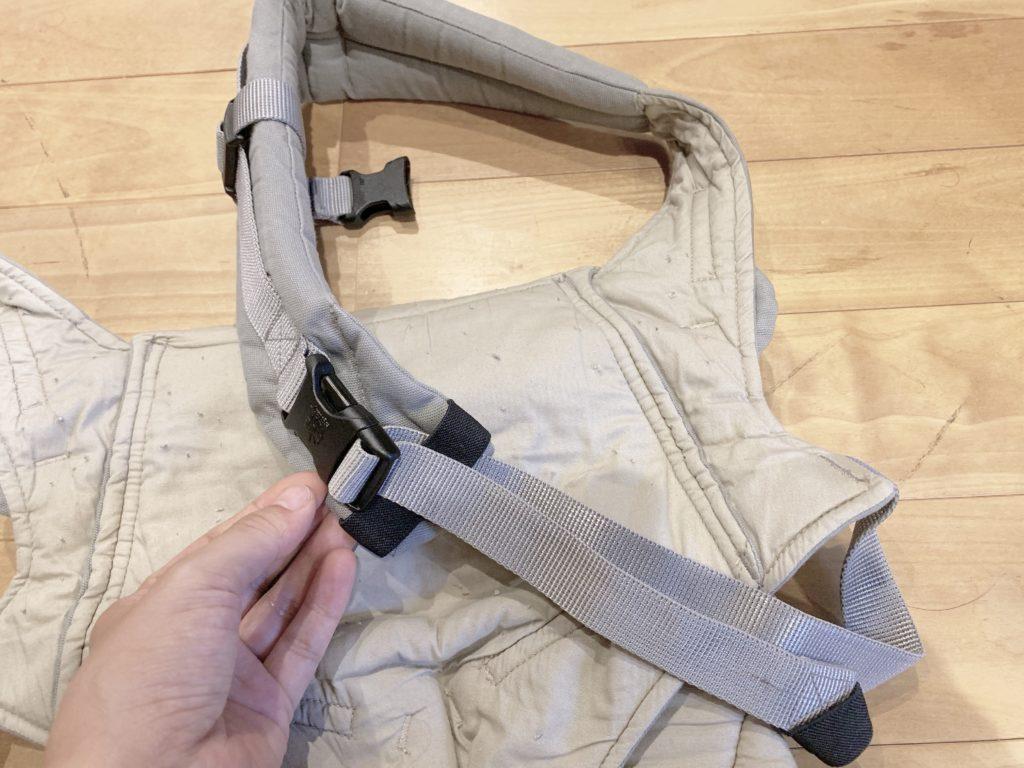 肩ベルトの準備