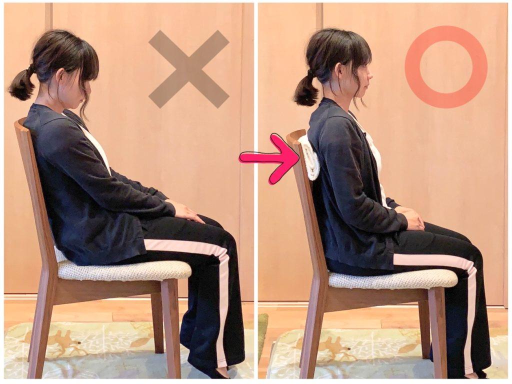 イスの座り方