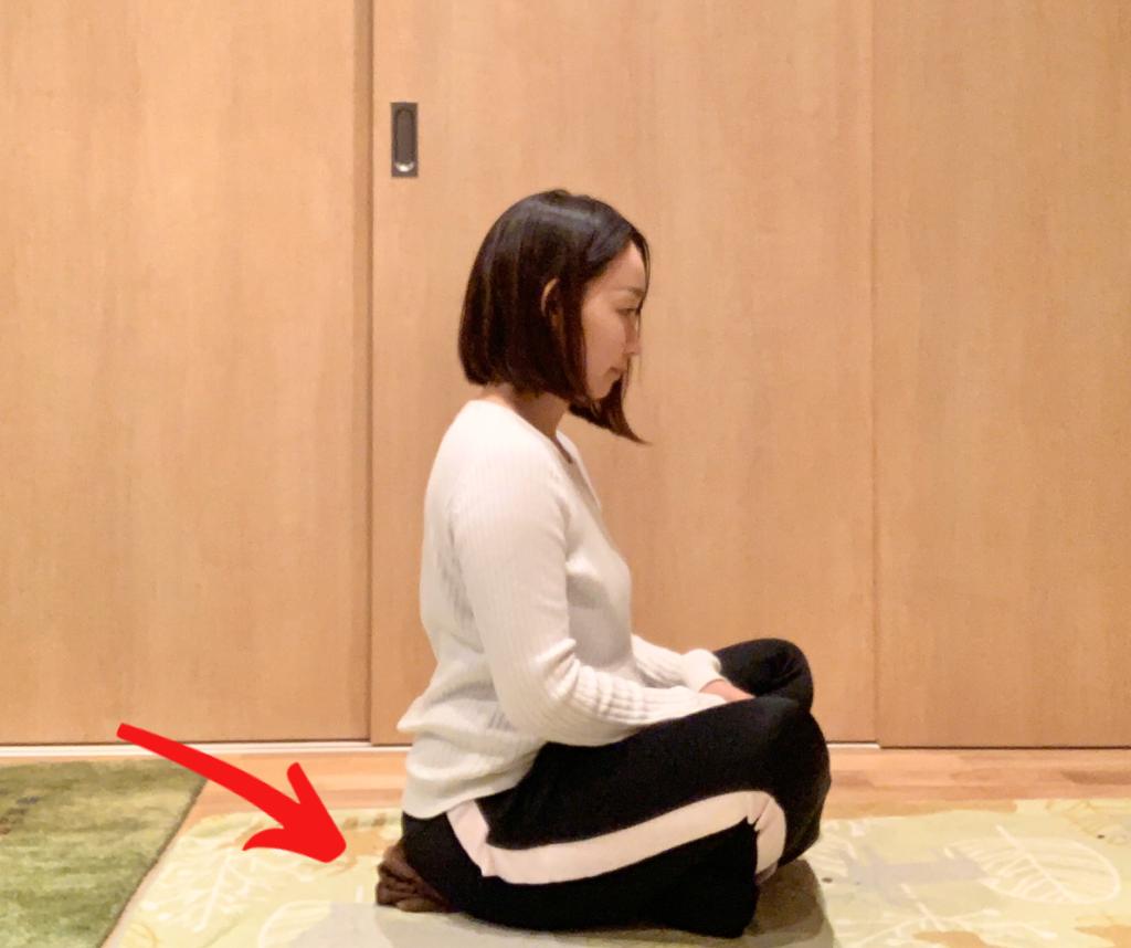 座る姿勢の整え方